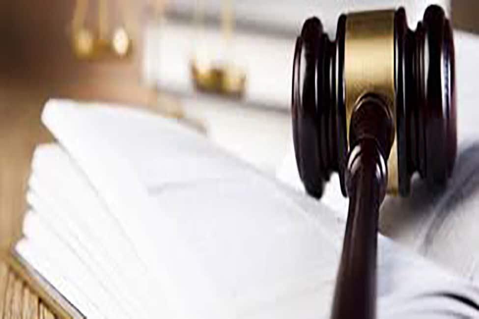 انحصار وراثت از نگاه قانون