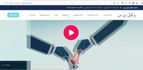 مشاوره حقوقی آنلاین رایگان