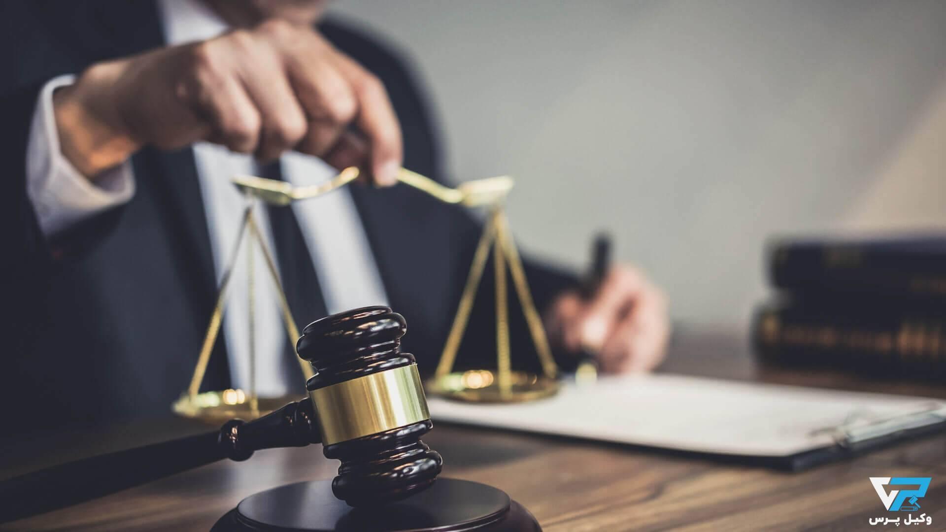 وکیل تجاری
